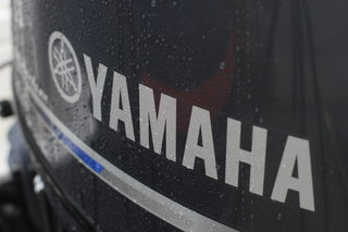 De Schiffart watersport is Yamaha dealer in Terherne, Friesland